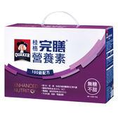 桂格完膳營養素 100鉻配方無糖(8入/盒裝) 【杏一】