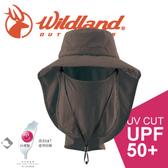 【Wildland 荒野 中性抗UV多功能遮陽帽《深灰》】W1017/春夏款/抗UV/防曬帽/遮陽帽/登山/露營