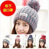 帽子秋冬月子毛線帽子冬季女保暖套頭帽加厚冬天月子帽產後產婦針織帽全館免運 二度3C