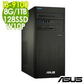 【買任2台送螢幕】ASUS電腦 M640MB i3-9100/8G/1TB+128SSD/W10P 商用電腦