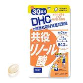 DHC纖然紅花籽油亞麻油酸 ◆86小舖 ◆