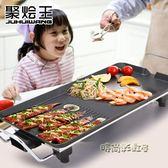 天天韓式家用電燒烤爐電烤盤牛排鐵板燒 韓國無煙不黏烤肉鍋igo「時尚彩虹屋」