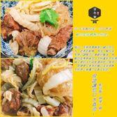 【免運直送】言午家《好伴酸白菜》精裝1.3公斤-新裝上市(2包) 【合迷雅好物超級商城】