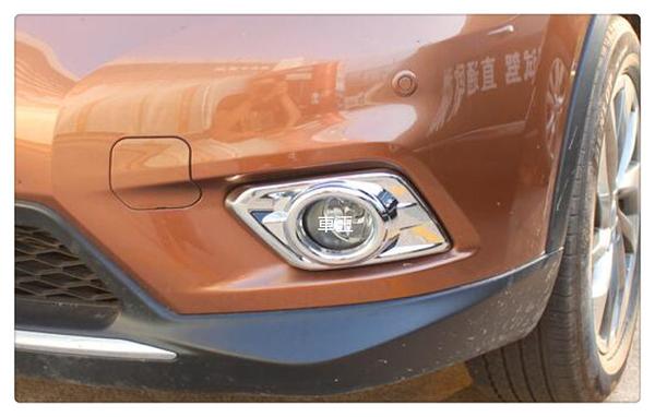 【車王小舖】Nissan 日產 2015 X-trail 前霧燈框 前霧燈罩 前霧燈裝飾框 保護蓋