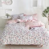 《DUYAN竹漾》舒柔棉雙人四件式舖棉兩用被床包組-沁心花漾