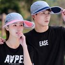 【情侶款】戶外遮陽帽/防曬帽/太陽帽 9色【E297431】