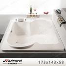 【台灣吉田】T106-173 嵌入式壓克力浴缸(空缸)173x143x58cm