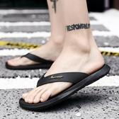 人字拖男黑色夏季休閒涼拖男土沙灘拖鞋時尚外穿韓版夏日夾板扦鞋   歌莉婭