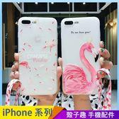 火焰鳥 iPhone iX i7 i8 i6 i6s plus 透明手機殼 氣囊伸縮 影片支架 耳機收納捲線器 全包邊軟殼