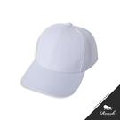 基本款素面棒球帽-【白】