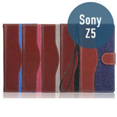 SONY Xperia Z5 牛仔配色 皮套 側翻皮套 支架 插卡 保護套 手機套 手機殼 保護殼