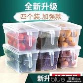 廚房冰箱塑料冷凍收納盒雞蛋盒食物保鮮盒抽屜式食品儲物盒整理盒KLBH1293911-16【快速出貨】
