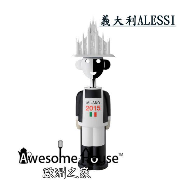 義大利 Alessi 阿萊西 造型 開瓶器 (米蘭大教堂 黑) #AM2328