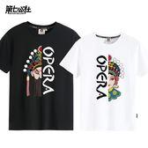 不一樣的情侶裝夏裝白色短袖t恤男2019新款韓版潮流寬松半袖體恤洛麗的雜貨鋪