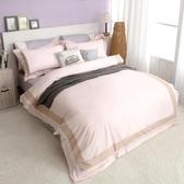 絲光精梳棉 單人4件組(床包+被套+枕套) 皇家森林-雅典娜 BUNNY LIFE