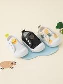 兒童帆布鞋男寶寶2019春秋新款女童小白鞋子透氣網面幼兒園室內鞋