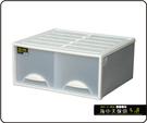 {{ 海中天休閒傢俱廣場 }} B-99  摩登時尚 抽屜整理箱系列 K0982 抽屜整理箱