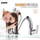 水龍頭 抽拉式水龍頭冷熱洗臉盆衛生間洗手盆家用全銅面盆臺盆龍頭可伸縮-快速出貨