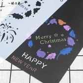 圣誕節日生日禮物 diy多功能畫圖模板 相冊鏤空畫畫尺子手帳繪畫【櫻花本鋪】