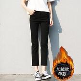直筒褲 黑色冬季牛仔褲女裝加絨直筒褲2020新款高腰百搭寬松顯瘦九分長褲