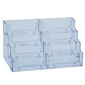 透明名片盒 壓克力名片盒 多層名片盒 六格名片座 八格名片架【快速出貨】