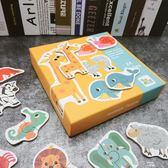嬰幼兒童早教紙質大塊拼圖 寶寶益智認知配對玩具1-2-3歲男孩女孩 道禾生活館