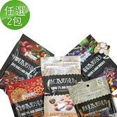 【南紡購物中心】【自然時記】72%黑巧克力任選2包