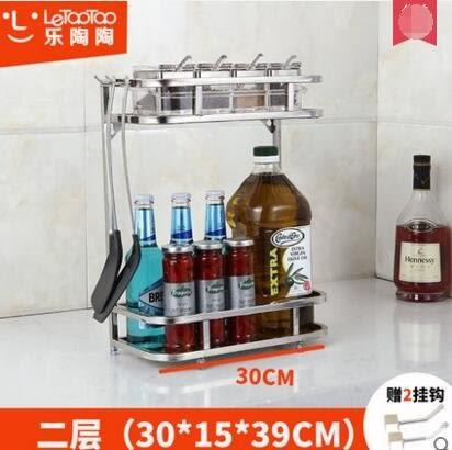 不鏽鋼廚房置物架加厚收納架儲物架調味架調料架廚房用具5(主圖款)