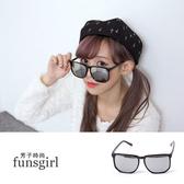 抗UV400-酷炫反光鍍膜細框防紫外線韓版墨鏡-3色~funsgirl芳子時尚