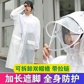 雨衣 雨衣女長款全身透明防護單人成人加厚加大徒步包邊時尚雨披防雨服 霓裳細軟