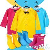 雨衣 兒童雨衣雨鞋套裝雨披雨靴