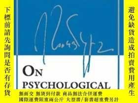 二手書博民逛書店On罕見Psychological ProseY256260 Lydia Ginzburg Princeton
