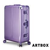 【ARTBOX】威尼斯漫遊 29吋PC鏡面鋁框行李箱(女神紫)