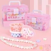 兒童串珠益智項鏈手鏈女孩手工diy制作材料包【聚可愛】