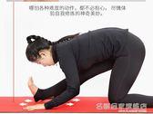 奇拿tpe瑜伽墊防滑6mm加長瑜珈墊子初學者健身墊三件套男女運動墊   名購居家