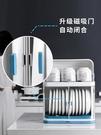 碗筷收納盒