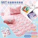 3M吸濕排汗-三件式兒童睡墊組-台灣製造-多款任選