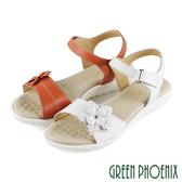 U60-20235 女款全真皮涼鞋 立體小花沾黏式全真皮小坡跟平底涼鞋【GREEN PHOENIX】