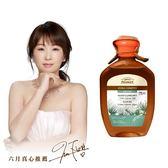 【Green Pharmacy草本肌曜】雪松&絲柏精油沐浴凝露 250ml
