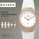 【人文行旅】SKAGEN | 北歐超薄時尚設計腕錶 818SRLW