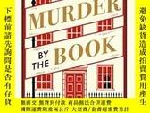 二手書博民逛書店Murder罕見By The BookY364153 Claire Harman Viking 出版2018