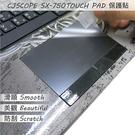 【Ezstick】CJSCOPE SX-750 系列專用 TOUCH PAD 抗刮保護貼