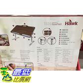 [COSCO代購] C122569 HAWK LAPTOP FOLDING TABLE HAWK 手提式多功能摺疊桌 長50X寬30X高24-32CM