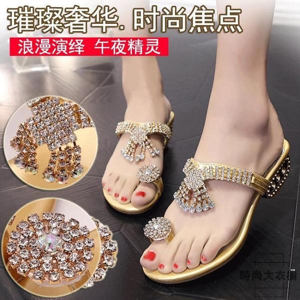 時尚水鉆涼拖女外穿韓版性感中跟夾腳拖大碼拖鞋女【時尚大衣櫥】