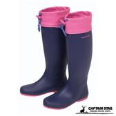 CAPTAIN STAG 日本 鹿牌 橡膠戶外雨鞋『藍/粉』UX-25 (付收納袋) 雨靴 非雨鞋套