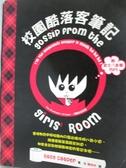 【書寶二手書T7/語言學習_JEP】聽讀小說學英文:校園酷落客筆記_Rose Cooper