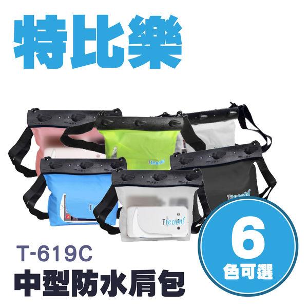 手機 防水袋 潛水 腰帶 背包客 防水套 腰包 肩包 防水包 海邊 淺水 必備 iphone sony htc 三星
