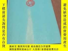 二手書博民逛書店THE罕見VELVET HAND(1953年英文原版,精裝毛邊本