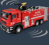 汽車模型 玩具消防車合金超大可噴水灑水消防玩具車兒童小汽車模型男孩【快速出貨八折搶購】