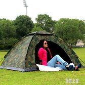 雙人迷彩帳篷 戶外單人單兵室內防雨釣魚2人露營野營防水帳篷 DR19296【彩虹之家】